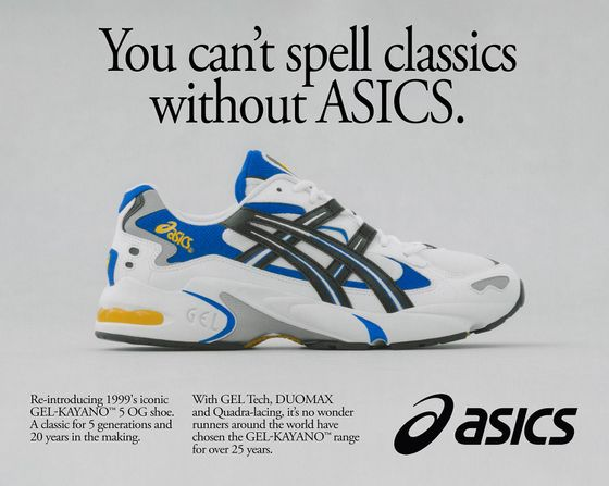 Asics Gel Kayano campaign. Photoproduction and realisation