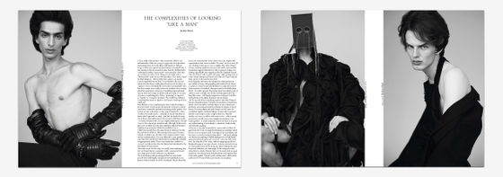 thegaabs-creativeagency-iloveyoumagazine-issueno11-editorial-berlin_877.JPG